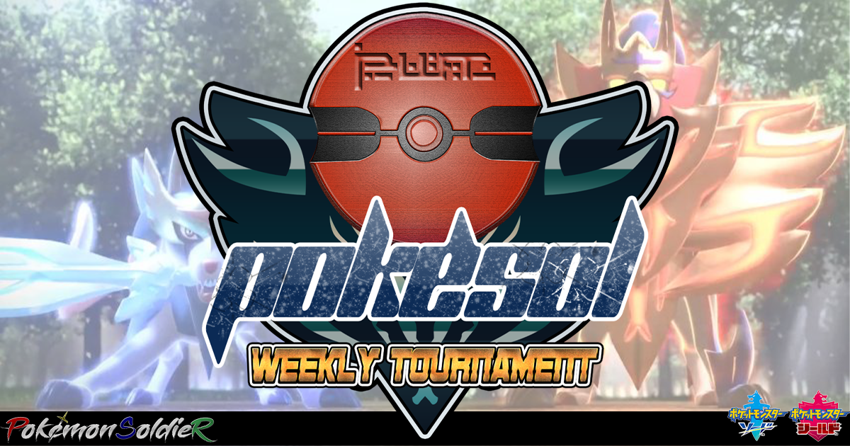 【PTRシーズン1】 Pokésol Weekly Tournament #12